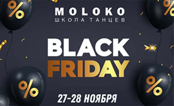 MOLOKO Black Friday 2020